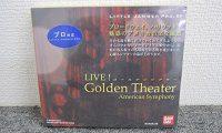 リトルジャマープロ専用カートリッジ LIVE! Golden Theaterアメリカンシンフォニー