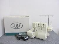 座間市にて JUKI  ロックミシン BL555 を買取ました