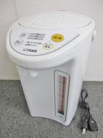 多摩市にて タイガー 電気ポット PDR-G401 を買取ました