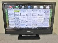 東芝 REGZA 液晶テレビ 32BC3