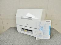 パナソニック 食器洗い乾燥機 NP-TCR2