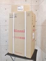江東区にて ふろ給湯器 RUF-VS1615SAW を買取ました