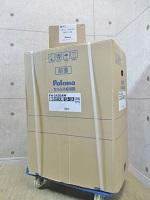 パロマ ガスふろ給湯器 FH-2420 マルチリモコン MFC-128
