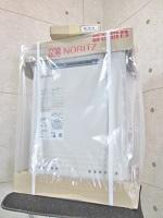 ノーリツ LPガス ふろ給湯器 GT-2460AWX
