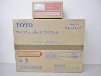 TOTO ウォシュレット TCF4713 リモコン TCF4713AK