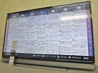 東芝 レグザ 液晶テレビ 40V30