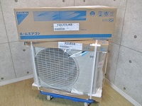ダイキン エアコン S22UTES ヒートダッシュ暖房搭載