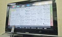 東芝 レグザ 液晶テレビ 32A8000