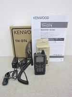 KENWOOD TH-D74 144430MHz帯 デュアルバンダー ハンディトランシーバー