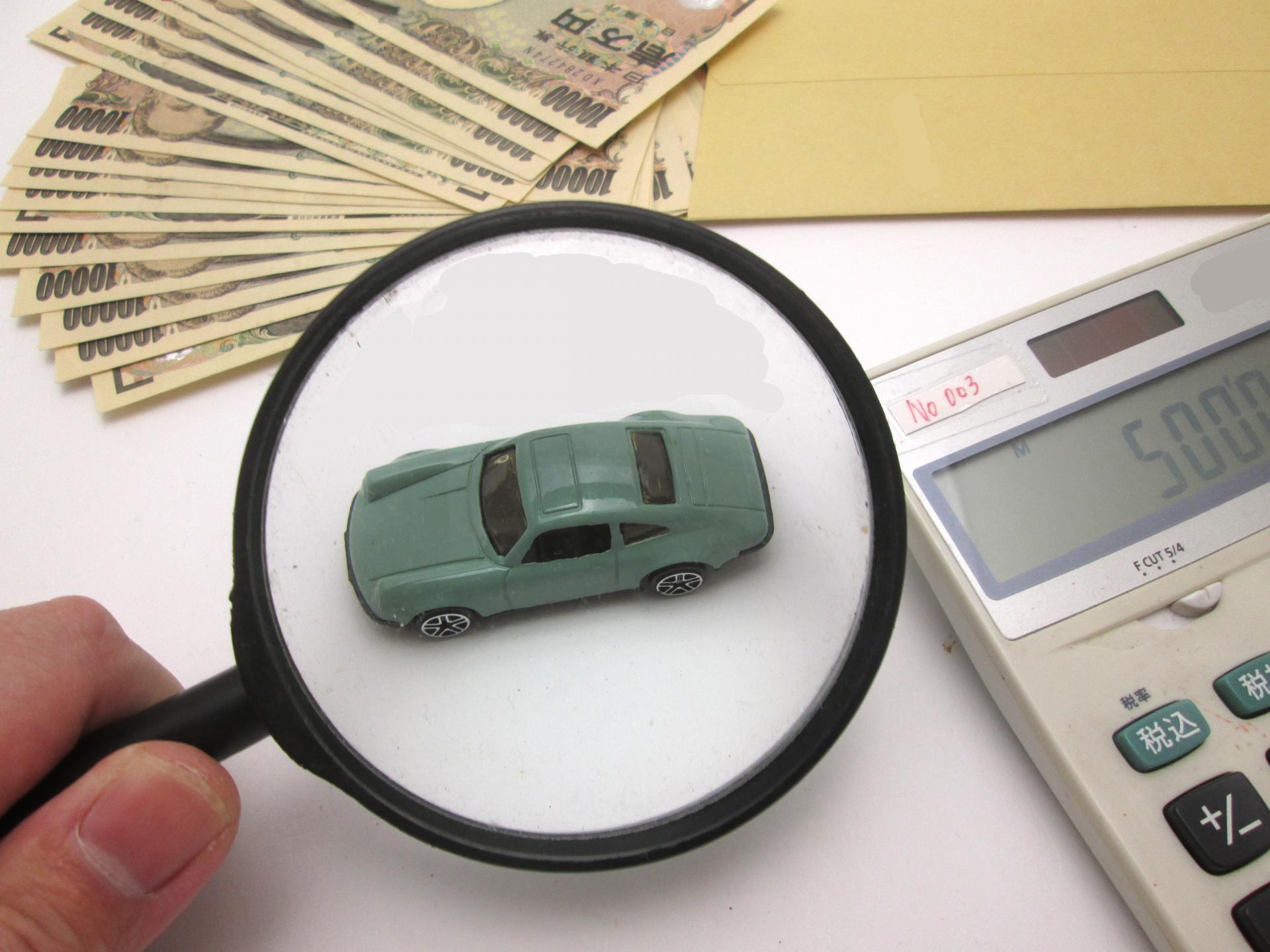 中古車の売却もアシストにお任せ下さい!