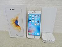 Apple iPhone 6s docomo A1688 64GB