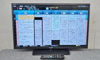 シャープ AQUOS 32型液晶テレビ LC-32H11