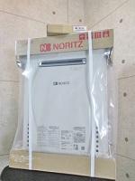 ノーリツ ふろ給湯器 GT-C206SAWX