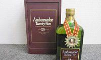 アンバサダー 25年 ウイスキー