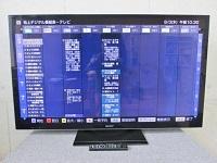 SONY BRAVIA 液晶テレビ KDL-55HX850