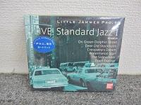 バンダイ リトルジャマープロ専用カートリッジ LIVE! Standard Jazz Ⅰ