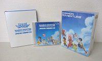 デジモンアドベンチャー 15th Anniversary Blu-ray BOX 初回生産限定版