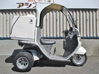 ホンダ HONDA ジャイロ キャノピー TA-03