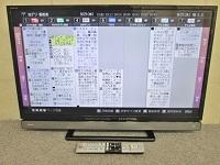 東芝 REGZA 液晶テレビ 32V30