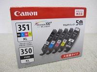 キャノン 純正インク BCI-351XL+350XL 5色マルチパック大容量タイプ