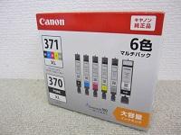 キャノン 純正インク BCI-371XL+370XL6MP