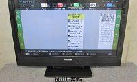 東芝 REGZA 32型液晶テレビ 32A1