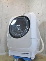 日立 ビックドラム ドラム式洗濯乾燥機 BD-V3700L