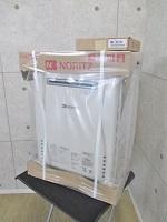 ノーリツ エコジョーズ 都市ガス ふろ給湯器 GT-C206SAWX