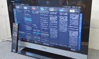 SONY ブラビア 液晶テレビ KDL-26EX300