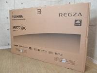 東芝 レグザ 55型液晶テレビ 55BZ710X