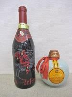女兒紅 NU ER HONG 紹興酒 BADEN ワイン 2本セット