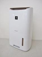 シャープ プラズマクラスター 衣類乾燥用 除湿機 CV-E71