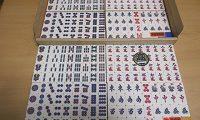 ユーザー 全自動卓用 麻雀牌 2色2セット