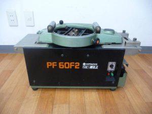日立 電動かんな ペダル付き PF60F2