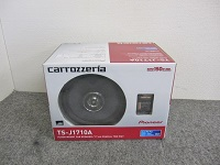 カロッツェリア 17cm カスタムフィットスピーカー TS-J1710A