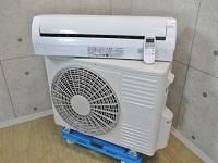 日立 エアコン RAS-A28D
