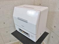 パナソニック 3人用 プチ食洗 食器洗い乾燥機 NP-TCR2