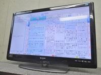 シャープ AQUOS 液晶テレビ LC-32R5