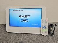 EAST ポータブルDVDプレーヤー PDVD-W133F