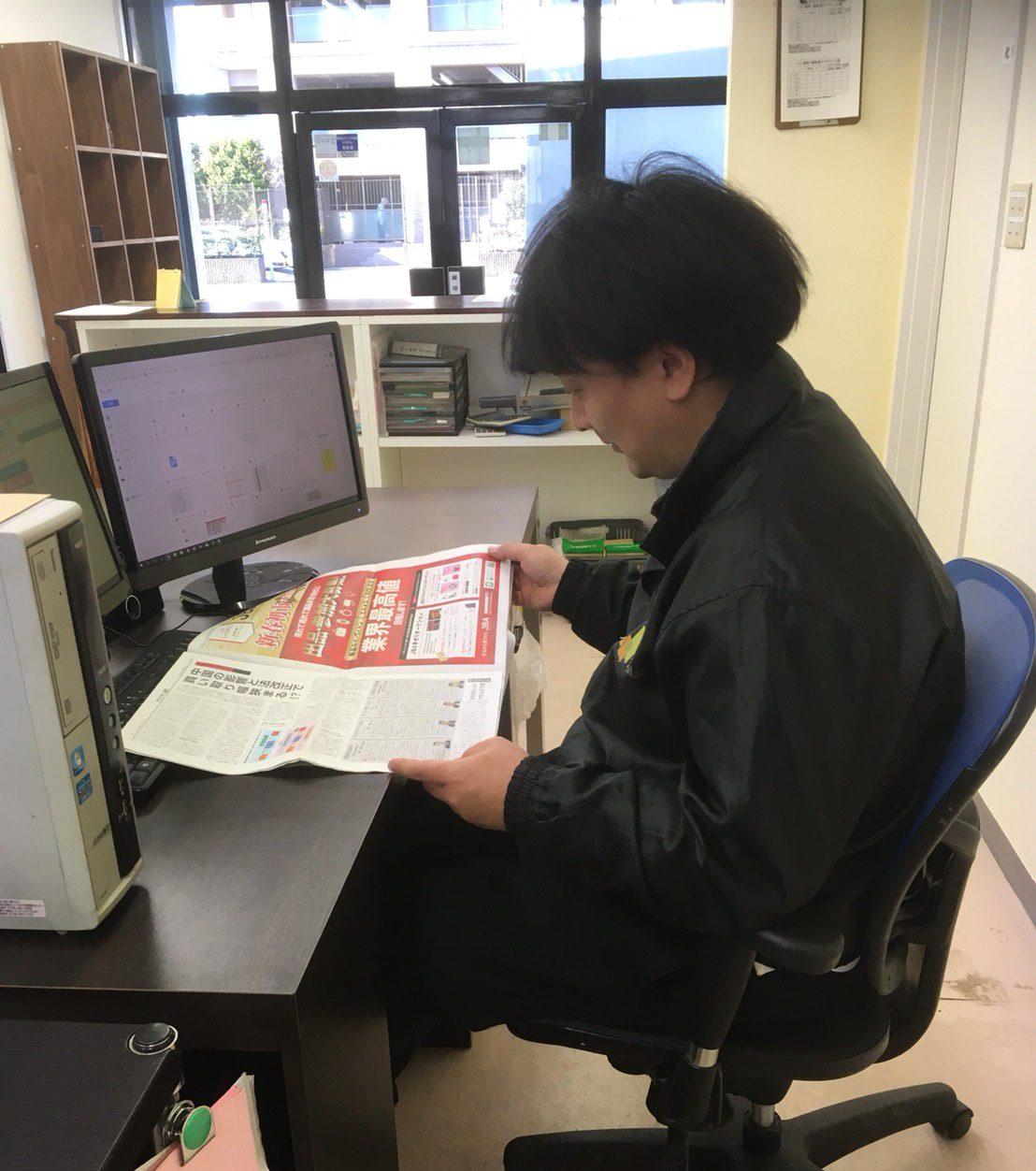 大和店スタッフ 飯田さん
