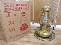 日本船燈 ニッセン 石油ストーブ IS-3DX