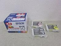 エプソン 純正インク IC6CL50 ICLM50 ICBK50 ICY50