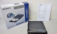 ソニー DVDライター VRD-P1