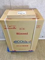 八王子市にてリンナイ 給湯器 RUF-K205SAWを買取ました