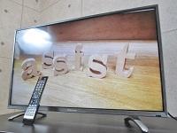 多摩市にて ハイセンス 液晶テレビ HS32K225を買取ました