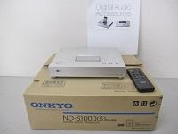 ONKYO デジタルメディアトランスポート ND-S1000