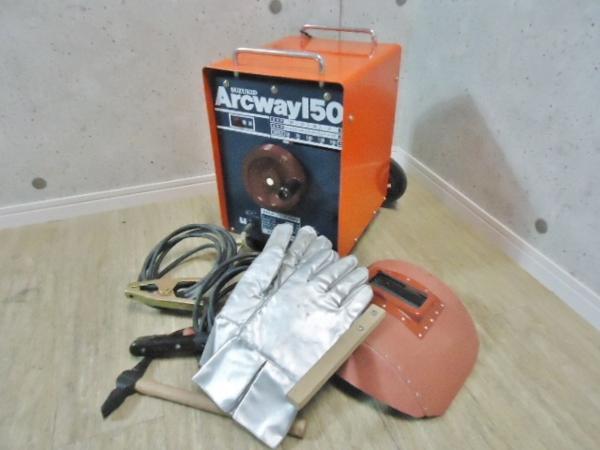 スズキッド 溶接機 Arcway150