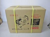 マキタ 高圧常圧 エアコンプレッサー AC462XL