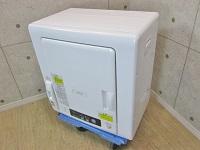 日立 衣類乾燥機 DE-N50WV
