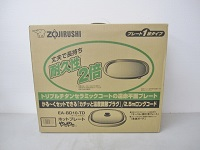 世田谷区にて ホットプレート EA-BD10-TD を買取ました